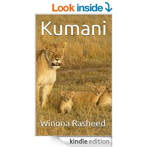 Kumani ebook on Amazon